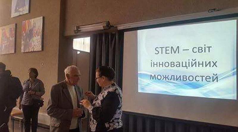 STEM – світ інноваційних можливостей