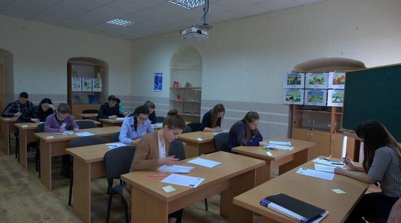 Змагаються кращі юні екологи України