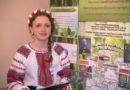 В Ужгороді завершились змагання юних екологів