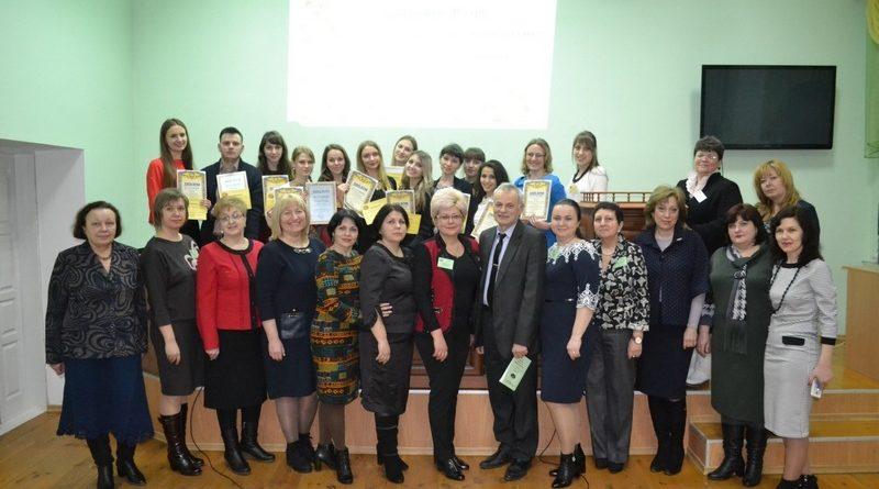 Конференція за підсумками конкурсу зі спеціальності «Дошкільна освіта»