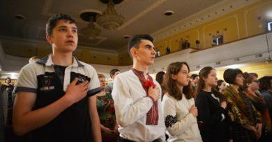 На Черкащині змагаються кращі юні історики України