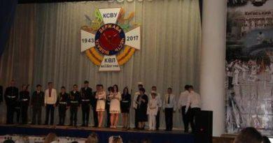 Відкриття ІV Всеукраїнського відкритого фестивалю-конкурсу військово-патріотичної пісні «Пам'ять серця»