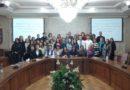 Перший Освітній форум із фінансової грамотності