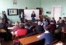 На Львівщині стартував проект проведення регіональних тренінг-семінарів із курсу «Фінансова грамотність»