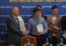 ІV Всеукраїнський онлайн бізнес-турнір  «Стратегія фірми-2017» завершено