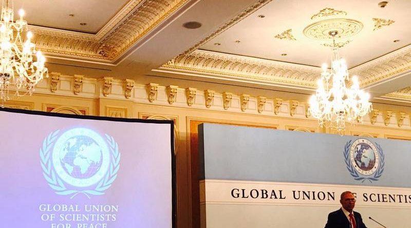 Міжнародний форум «Наука і мир»