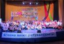У «Молодій гвардії» змагались юні рятувальники з 13 областей України