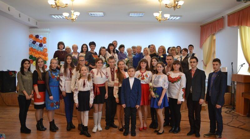У Кропивницькому урочисто відкрили VІIІ Міжнародний мовно-літературний конкурс учнівської та студентської молоді імені Тараса Шевченка