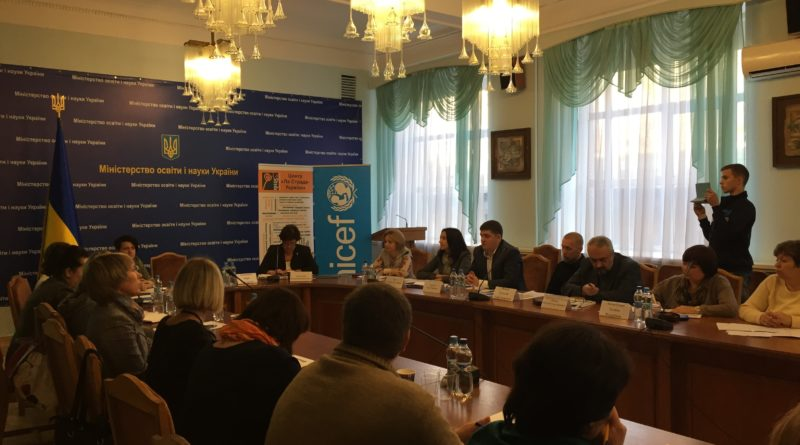 Психологічна служба системи освіти України: досвід і проблеми