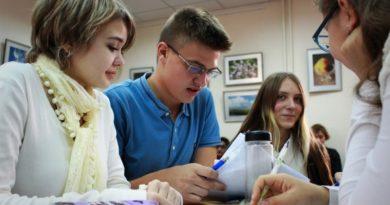 На Харківщині визначали учасників ІVТурніру юних знавців курсу «Фінансова грамотність» всеукраїнського рівня