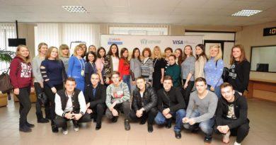 Естафету проекту «Дні фінансової обізнаності» приймали у Харкові