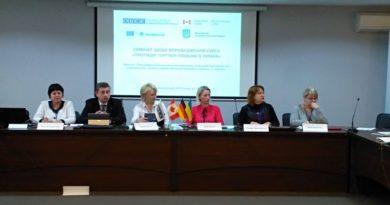 Методичний семінар із упровадження спецкурсу «Протидія торгівлі  людьми в Україні»