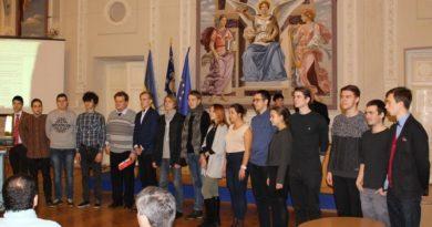 XVІ Всеукраїнський студентський турнір фізиків