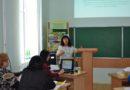 Всеукраїнський науково-практичний семінар на Закарпатті
