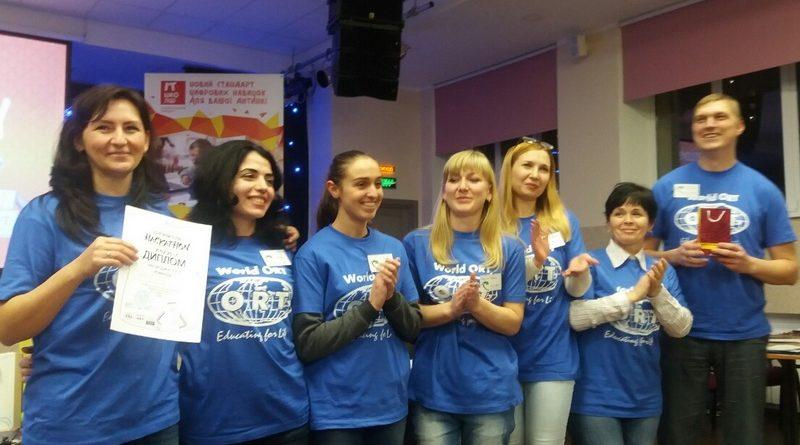Завершився Всеукраїнський учительський хакатон  «Будуємо нову школу»