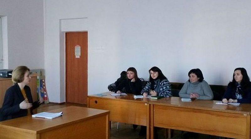 Психологічна служба системи освіти України: здобутки, проблеми, перспективи