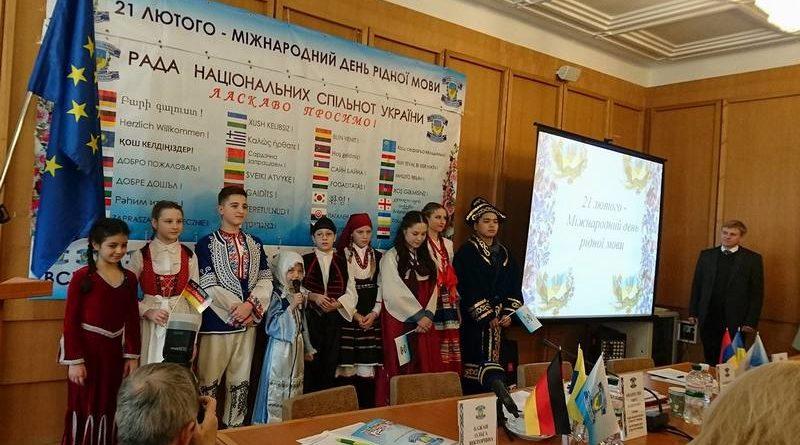 Відзначили Міжнародний день рідної мови