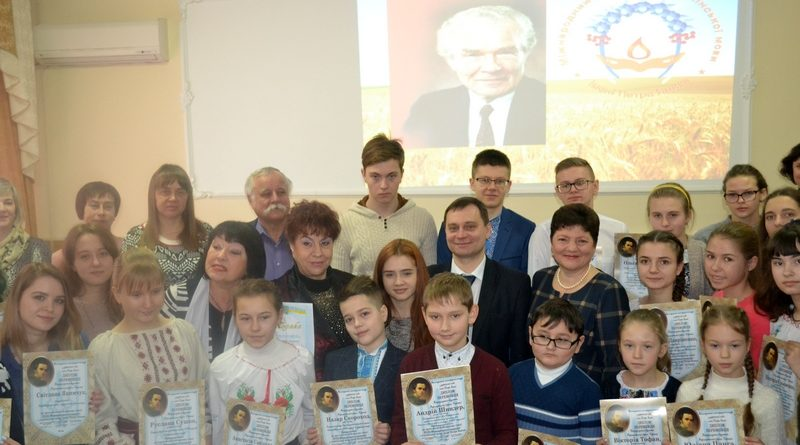 В Україні відбувся ІV (підсумковий) етап ХVІІІ Міжнародного конкурсу з української мови імені Петра Яцика