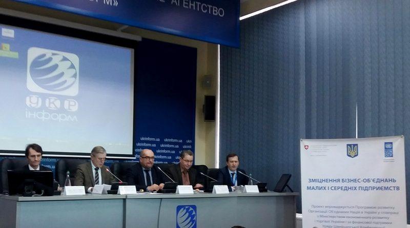 Проблеми й перспективи розвитку зеленого туризму в Україні