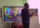 Інноваційні технології для Нової української школи
