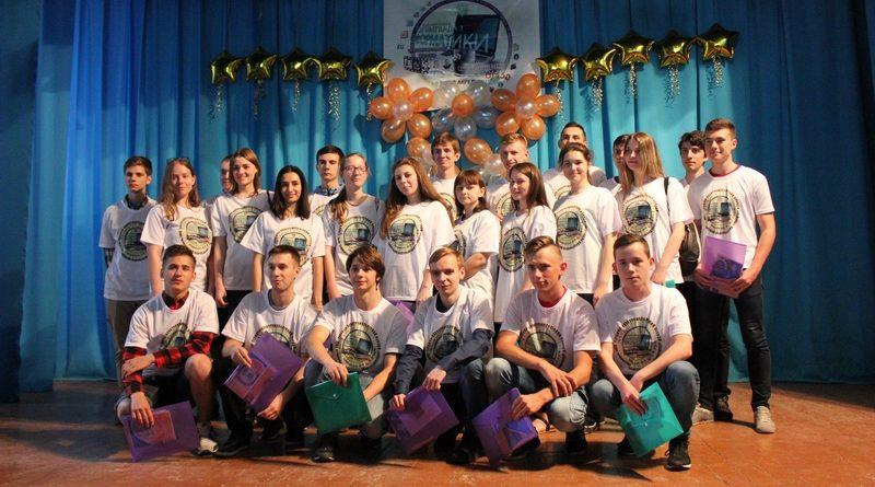 Лави обдарованої молоді поповнили переможці ХІ Всеукраїнської олімпіади з інформатики та комп'ютерної техніки