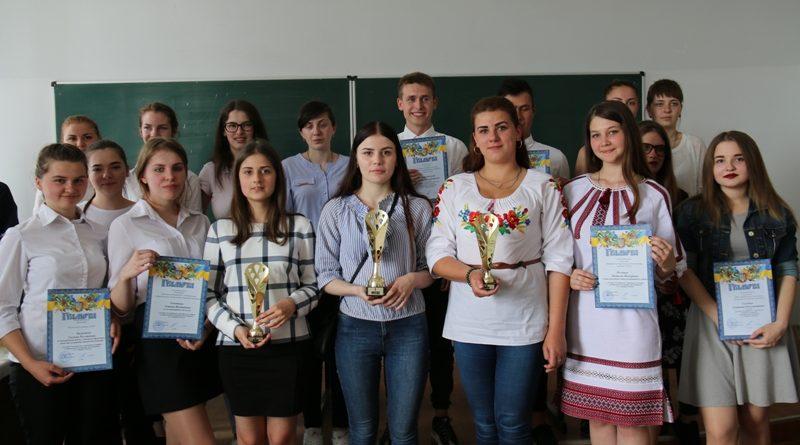 Всеукраїнська олімпіада юних фахівців з ресторанного обслуговування
