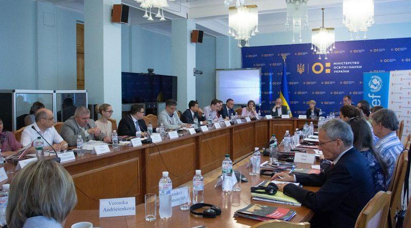 У Міністерстві освіти і науки розглянули питання  щодо приєднання України до Декларації про безпеку шкіл