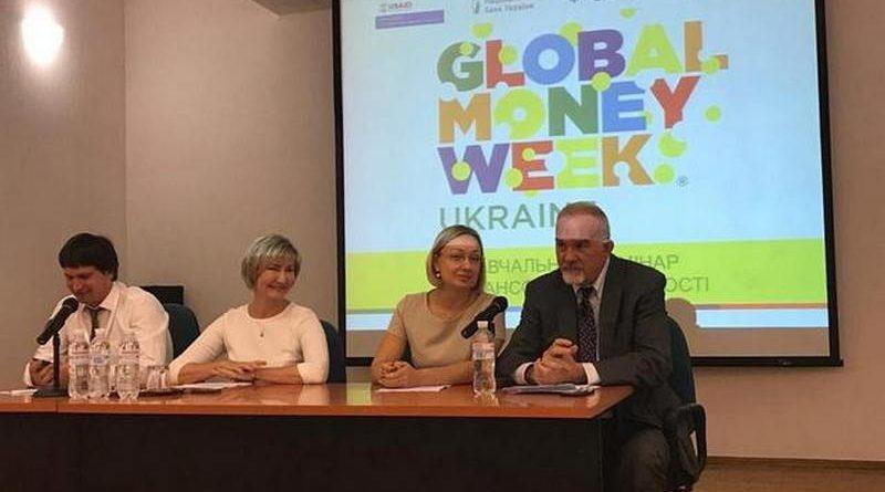 Навчальний семінар з фінансової грамотності у Національному банку України