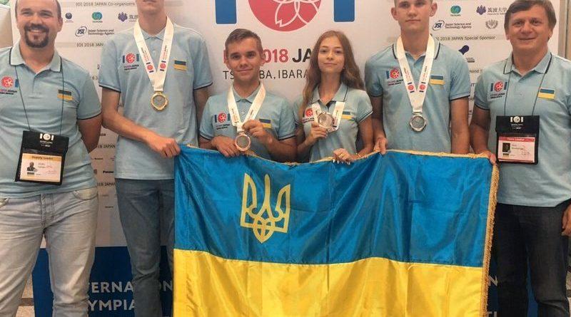 Українські школярі на Міжнародній олімпіаді з інформатики здобули одну золоту, дві срібні та одну бронзову медалі