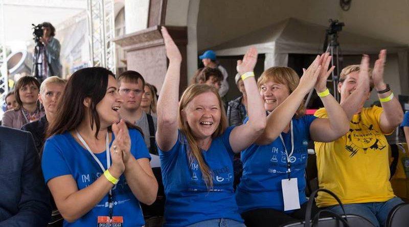 Всеукраїнський хакатон для вчителів«STEM: гендерночутливий підхід до навчання у школі» провели у місті Дніпро