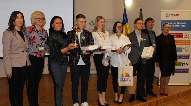Названо переможців V Всеукраїнського турніру юних знавців курсу «Фінансова грамотність»