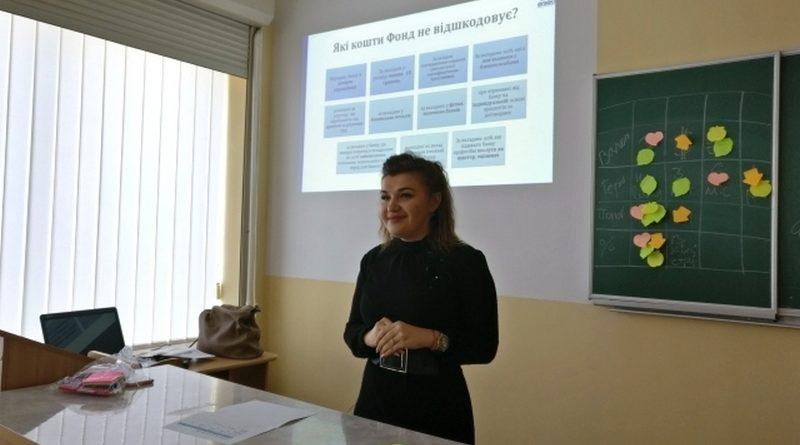 Ініціативність і підприємливість як ключові компетентності Нової української школи
