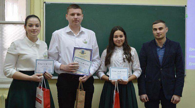 Учнівська молодь Буковини презентувала власні бізнес-ідеї