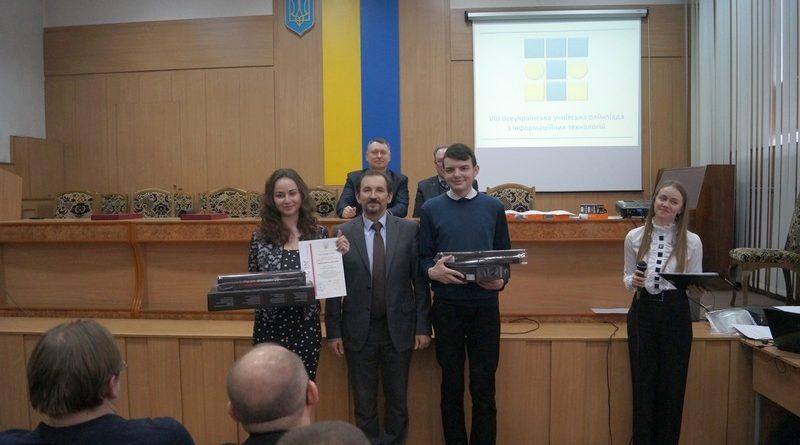 Серед переможців Всеукраїнської учнівської олімпіади з інформаційних технологій учасники з Дніпропетровської області та міста Київ