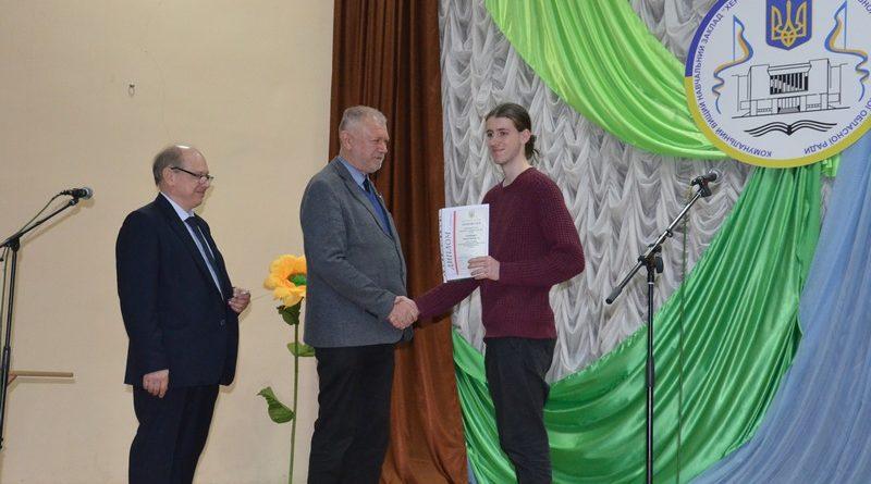 Урочистості з нагоди закриття Всеукраїнської учнівської олімпіади з фізики