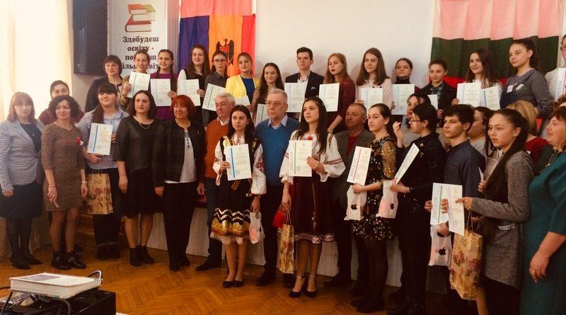 В Одесі підведено підсумки всеукраїнських учнівських олімпіадз болгарської і молдовської мови та літератури