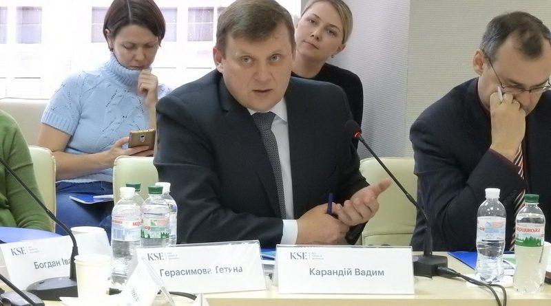 Україні вкрай потрібна Національна стратегія підвищення фінансової грамотності