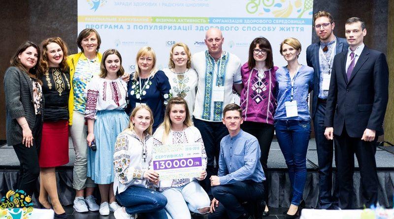 Українські школи, які впроваджують здоровий спосіб життя учнів,отримали кошти на закупівлю STEM-обладнання