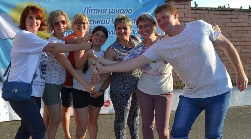 Літо, а ми вчимося! У Бердянську відбулася І Всеукраїнська Літня школа «Морський Workshop з професійними Хмарами»