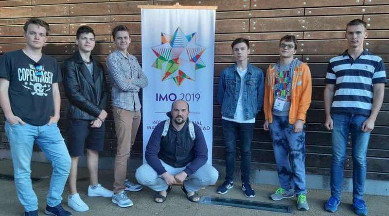 Команда українських розумників бореться за нагороди Міжнародної учнівської олімпіади з математики
