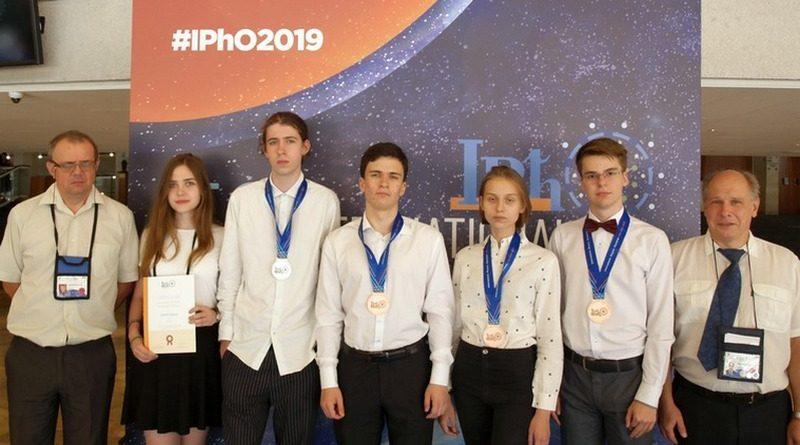 Одне «срібло», три «бронзи» і почесна грамота: здобуток української команди у Міжнародній учнівській олімпіаді з фізики