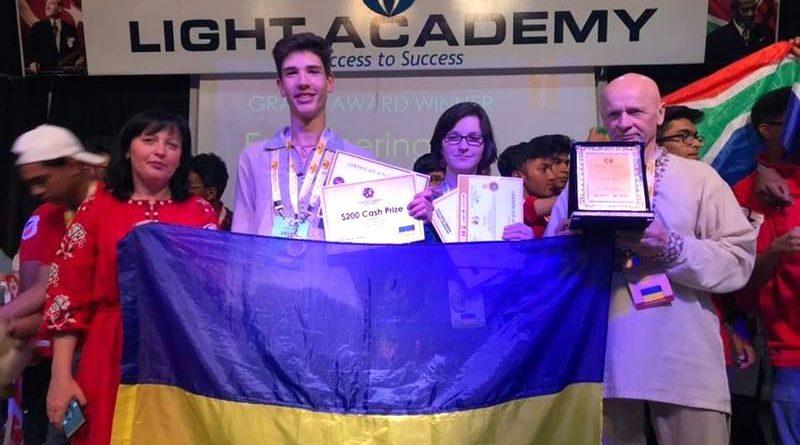 29 медалей здобули українські школярі на міжнародних олімпіадах 2019 року
