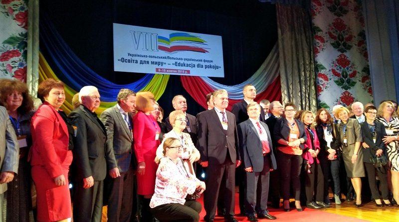Українсько-польський форум об'єднав освітян двох держав з метою розвитку і поглиблення творчої співпраці