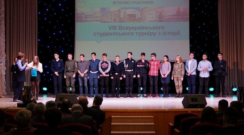 На всеукраїнському турнірі серед студентської молоді визначено кращих знавців історії