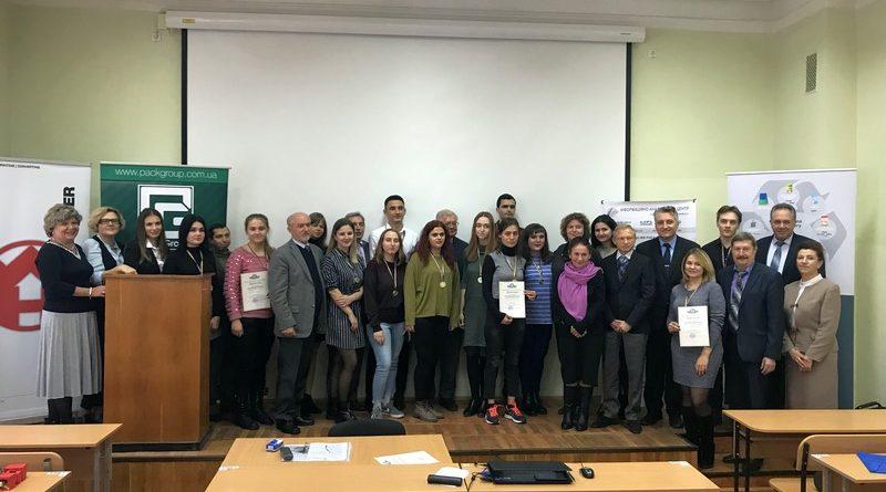 Всеукраїнська студентська конференція «Золотий каштан»з актуальних проблем пакувальної індустрії
