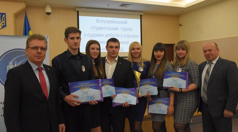 ІI Всеукраїнський студентський турнір із судових дебатів у справах адміністративної юрисдикції визначив кращих майбутніх правозахисників