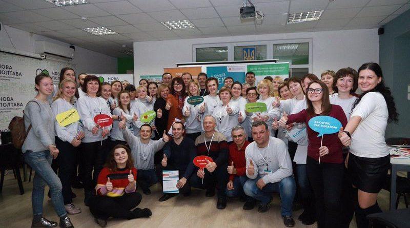 У Полтаві вчительська спільнота розробляла нові підходидо STEM-викладання