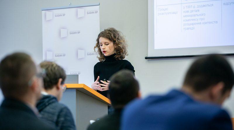 Учасниця із Рівненської області здобула перемогу у ІІ Всеукраїнському конкурсі наукових, науково-дослідницьких проєктів«Зберігаючи пам'ять про Голокост»