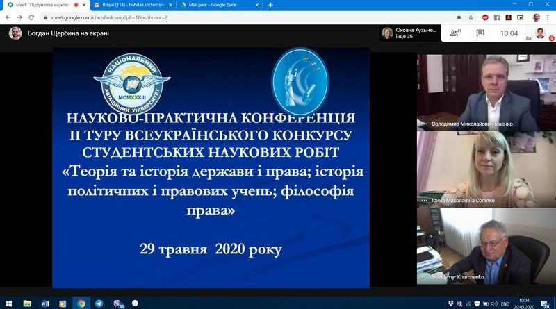 Майбутні правознавці гідно завершили ІІ тур Всеукраїнського конкурсу студентських наукових робіт