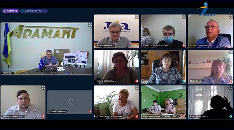 Підсумки Х Всеукраїнського конкурсу на кращий вебсайт закладу освіти